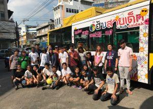 RS-2017-ISSP-BSAC-Thai Adolescents 01