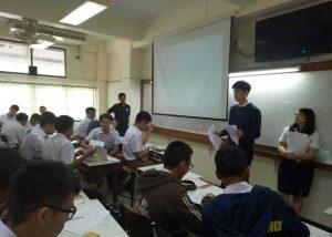 RS-2017-ISSP-BSAC-Thai Adolescents 05