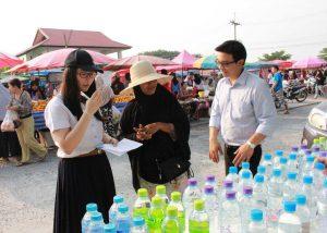 RS-2018-ISSP-BSAC-Ayutthaya-06