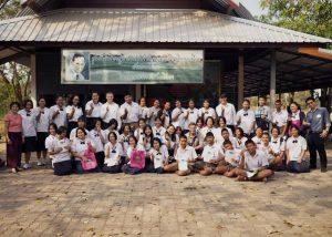 RS-2019-ISSP-BSAC-Sakon Nakhon-09