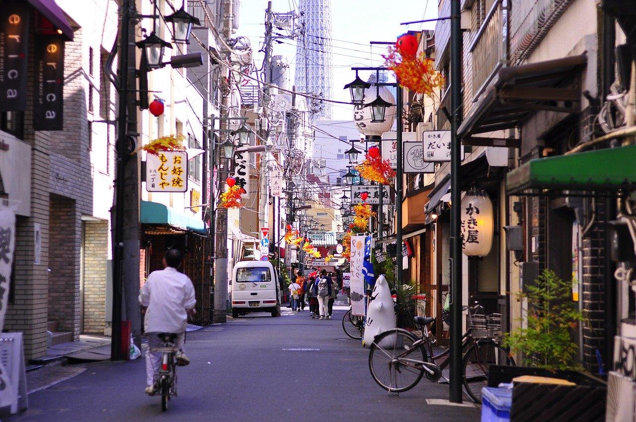 japan, tokyo, tokyo